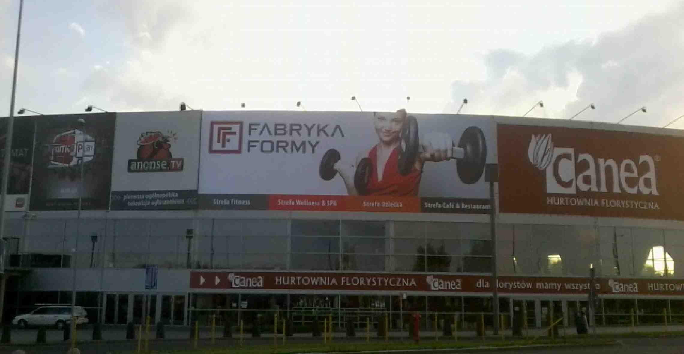 Fabryka Formy 2