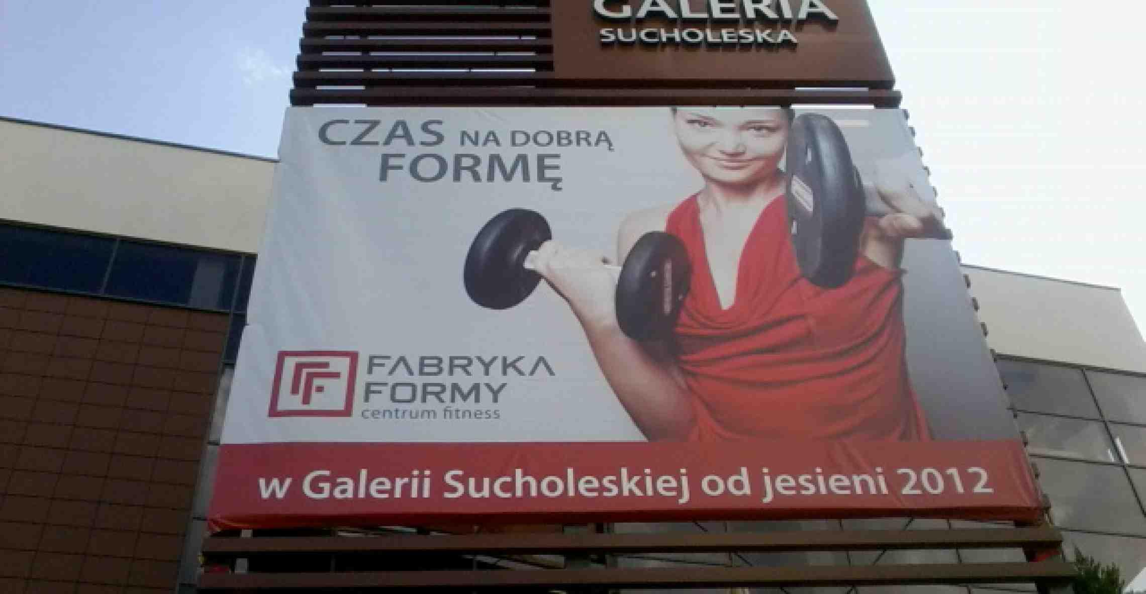 fabryka formy 1